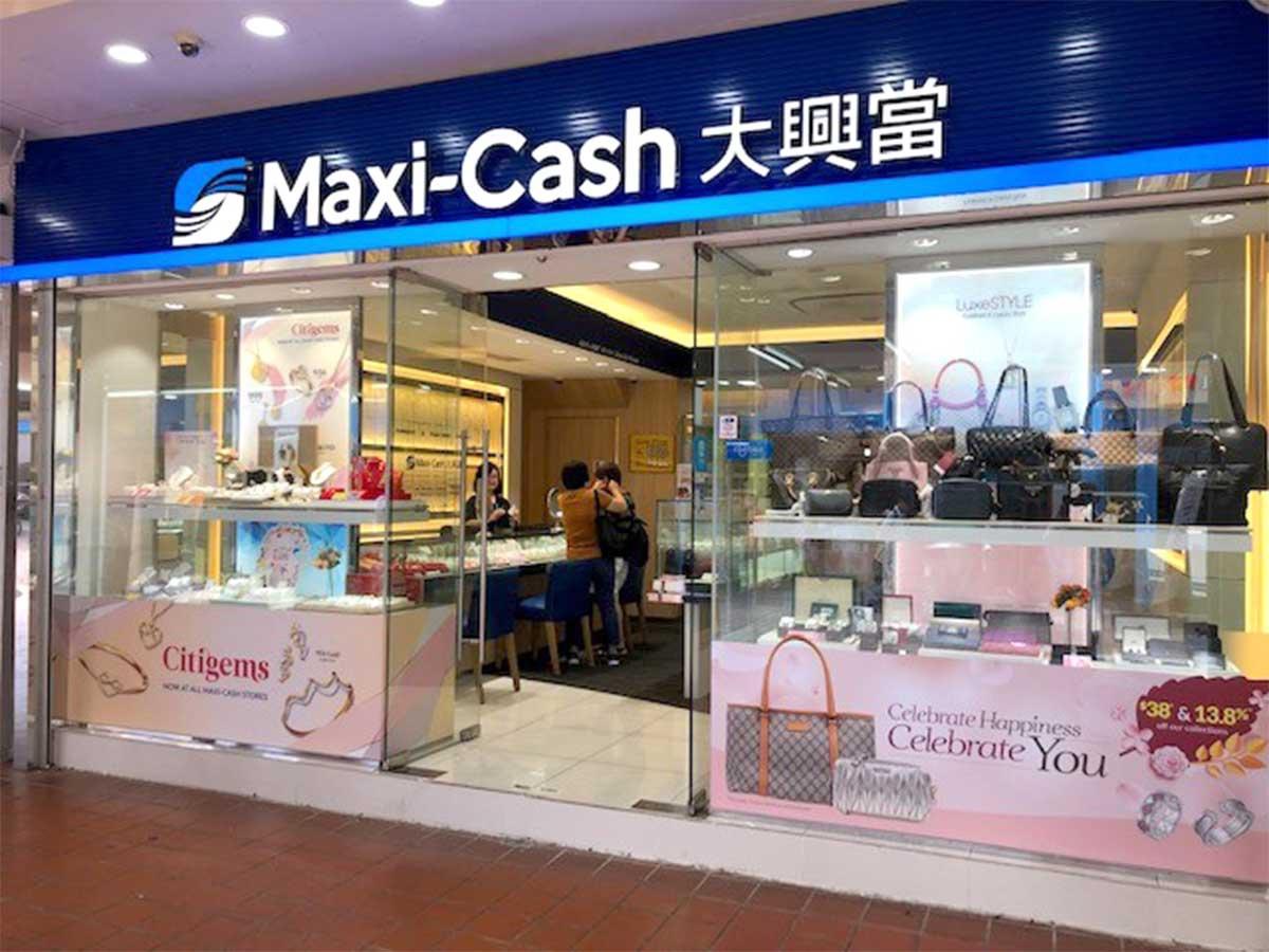 シンガポールの大手質店「マキシキャッシュ」