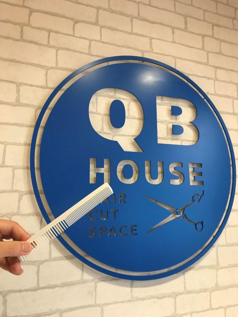 QBハウスで使われているポリプロピレン製のクシ
