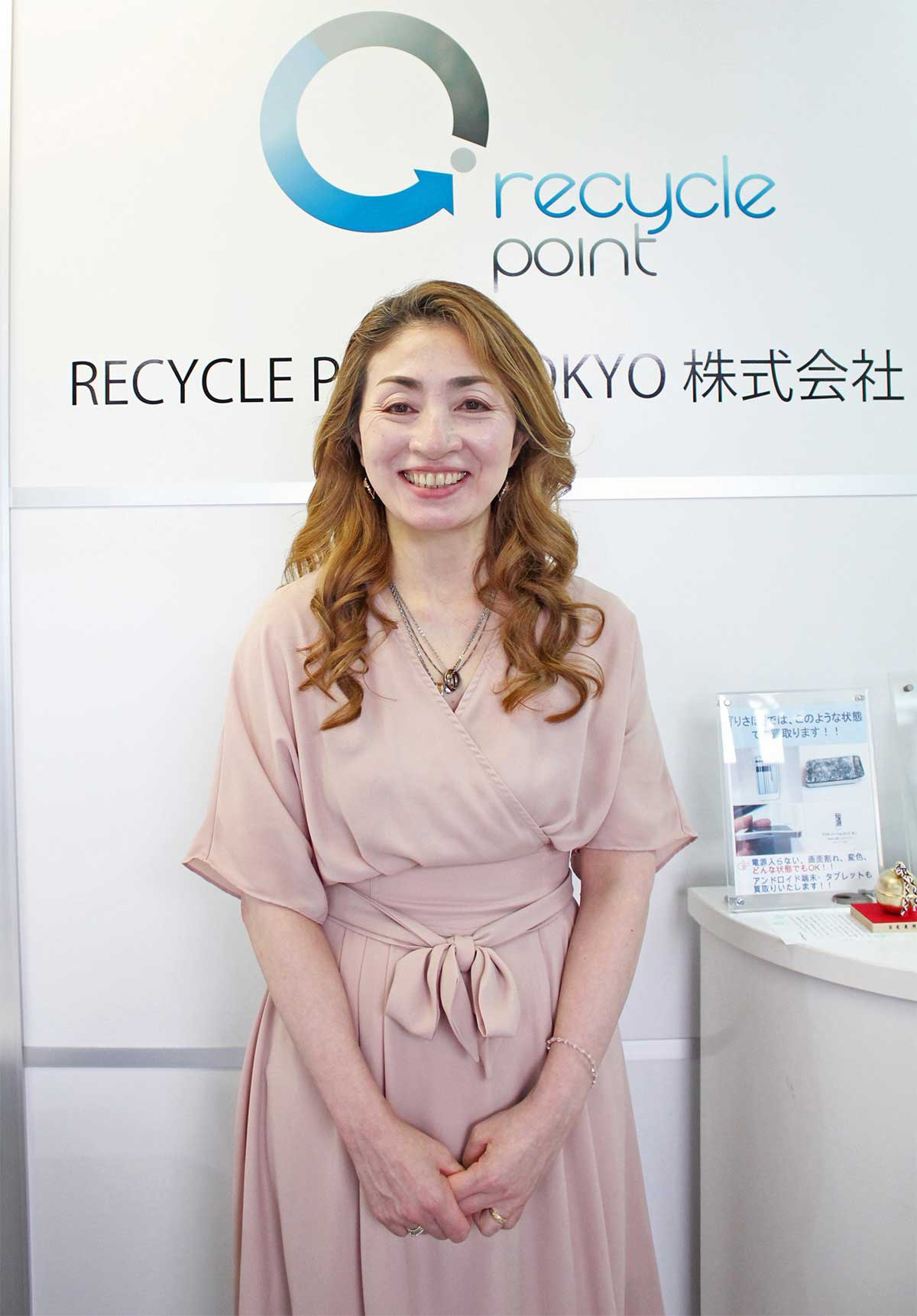 RECYCLE POINT TOKYO 高橋布由子さん