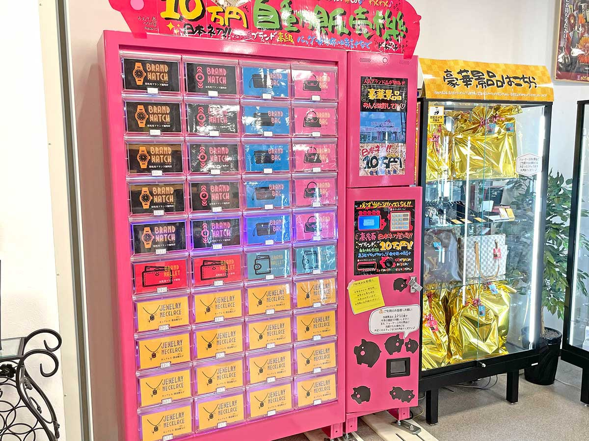 10万円ガチャは7つのジャンルに分かれている