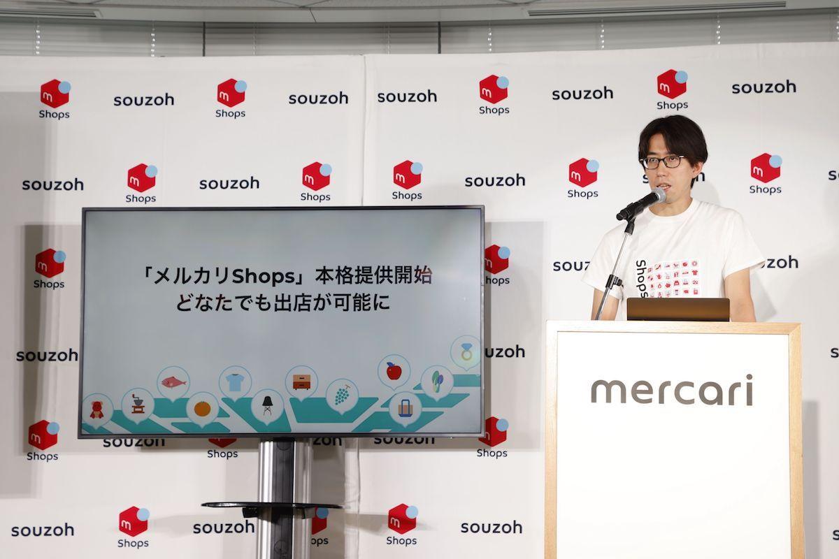ソウゾウの石川佑樹CEO.jpeg
