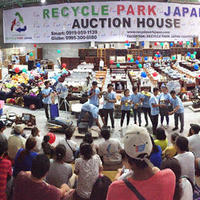 リサイクルパークジャパン、比に新オークション