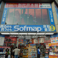 ソフマップ、取扱品拡大