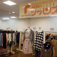 古着のツーハンズ業者買取開始、キロ200円で余剰買取る