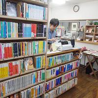 七月堂、出版社で古書販売