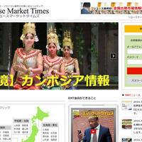 リユースマーケットタイムズ、中古オンラインメディア開始