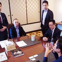 香港骨董オークションが日本法人