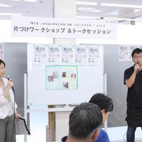 リユース資格設立、日本ライフオーガナイザー協会