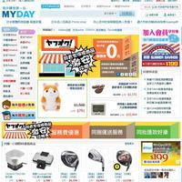 MYDAY、台湾・中国輸入代行サービス