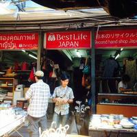 ベストライフ、「タイで多店舗展開」へ