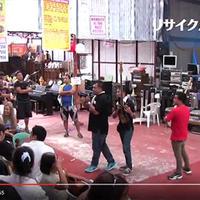 フィリピンのオークションに潜入してみた(動画)