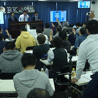 RKグローバルオークション、トランプ効果で出来高16億円