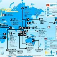 日系リユース海外240ヵ所に、今年は欧米進出本格化