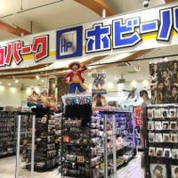 テイツー、ホビー・トレカパーク戸塚店オープン