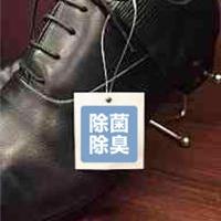 《皮革製品修復ラボ(31)》安易な値下より手間かけ値上