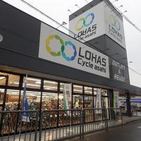 あさひが中古自転車店、スポーツや電動アシスト扱う