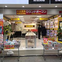 日本テレホン、関東初中古スマホ専門店