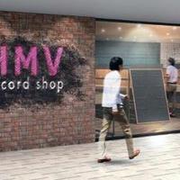 HMV、レコード業態3店目
