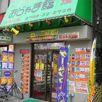 カジ・コーポレーション、子会社「おじゃま館」本体に合併