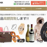 ストックラボ、5年間で売上高5億円のカギは「バイヤー育成」
