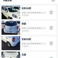 オトオク、C2Bで売買 中古車競売アプリ