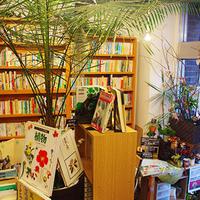 《ブックカフェ探訪№3》多肉植物を味わえるブックカフェ