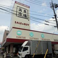 再良市場のウォーク、中古輸出で売上高年1.5億円