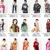 hataori、モデルが着こなす着物レンタルモール