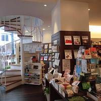 《ブックカフェ探訪№5》地域書店の繋がりを活かしたイベントが人気