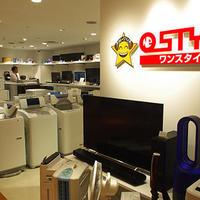 ジュオ、中古家電専門店を札幌パルコに出店