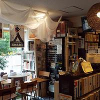 老舗古書店・澤口書店が募金・寄付サービス開始