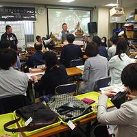 札幌BJKオークション、ブランド系大会出来高1億円超