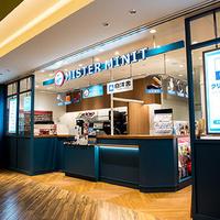 ミスターミニット×白洋舎 併設店2020年までに100店舗目指す