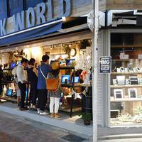 アールキューブ、緑×中古PCコラボ店 〝空感提案〟で販売