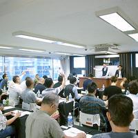 マックスガイ、東京エムジーオークション1周年