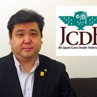 中小向け古物商団体、名称は「全日本古物商協会」