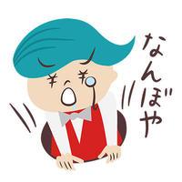 《キャラクター図鑑》なん坊や(SOU)