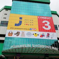 [注目!海外出展]ブックオフコーポレーション、マレーシア2号店に200人の行列