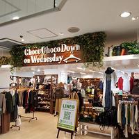 ドンドンダウン新業態FC1号店、 毎水曜20%オフ「チョコチョコダウン」