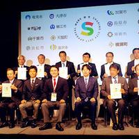 シェアリングシティ認定、千葉市など15自治体