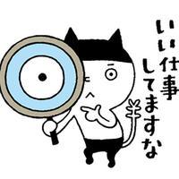 《キャラクター図鑑》カドノ質店