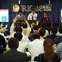RKグローバル、オークション 7周年記念大会開催