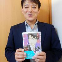 〜Link鈴木質店〜、漫画「七つ屋志のぶの宝石匣」を監修