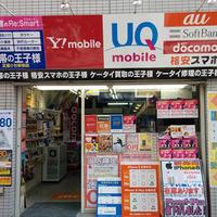テンダッシュ・コーポレーション、携帯の総合サービス強化