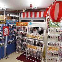携帯市場 神田本店、中古ガラケーを専門に