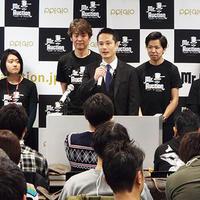 ミスター・オークション、初競り出来高1.1億円