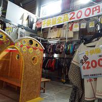 古着衛門、子供服200円均一販売