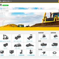 建機売買のソラビト、マーケットエンターと提携