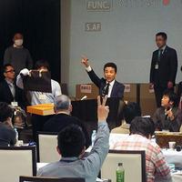 《古物市場データ》埼玉西部質業協同組合市場、年1の大会は1.5億円 時計が主力