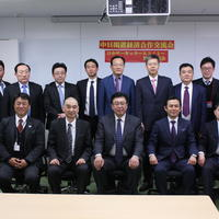 中国に中古経済特区 日本企業「輸出にも優遇を」